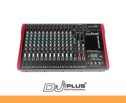 DM-1201UR
